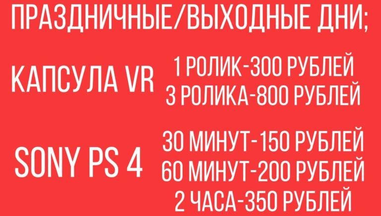 """{""""source_sid"""":""""4E388E52-2E7C-4107-89C8-03C269C49493_1615043791622"""",""""subsource"""":""""done_button"""",""""uid"""":""""4E388E52-2E7C-4107-89C8-03C269C49493_1615043791565"""",""""source"""":""""other"""",""""origin"""":""""unknown""""}"""